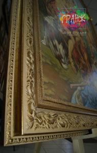 Купить копию картины Гермеса в Брянске