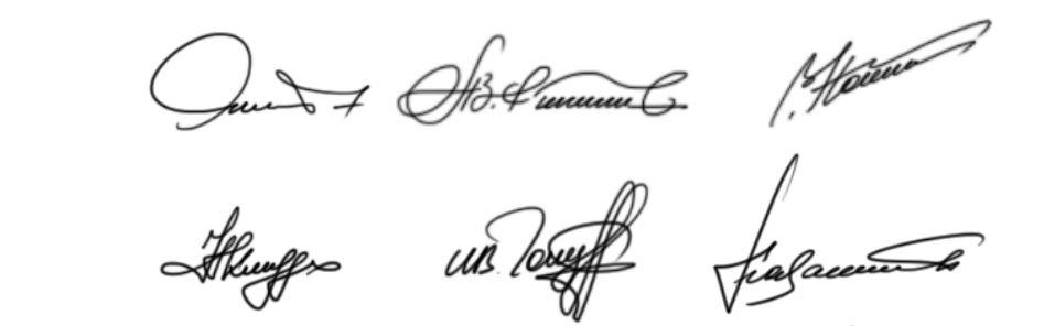 Разработка подписи человека онлайн Брянск