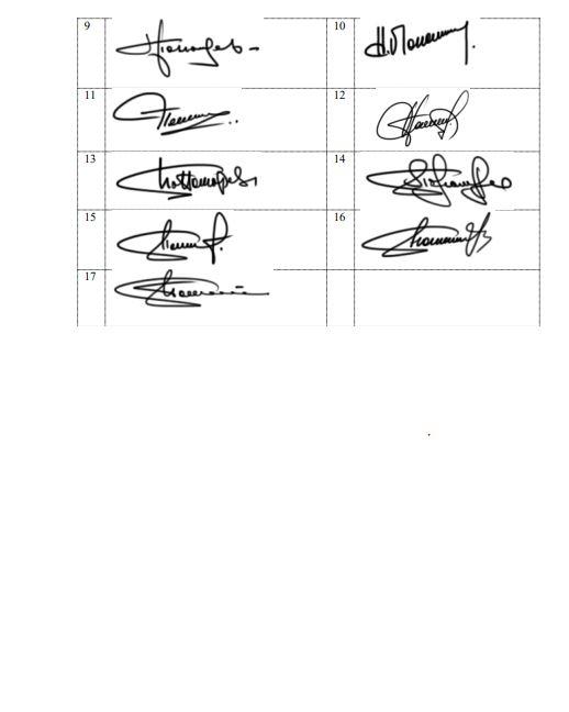 Разработка электронной подписи Брянск